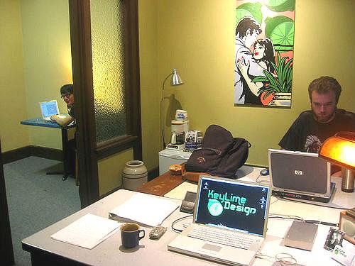 משרד קטן