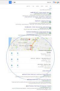 תוצאות חיפוש בגוגל - גוגל לעסקים