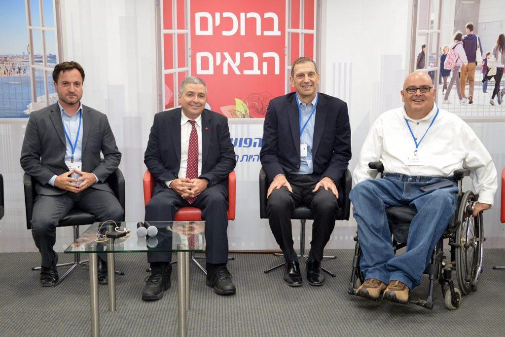 כנס טכנולוגיה בשירות הנגישות ביוזמת נגישות ישראל ובנק הפועלים